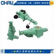 BCD32防爆插销|BCD-32防爆插销|防爆快速连接装置|石油专用插销