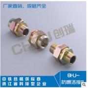 304不锈钢防爆活接头|碳钢精制镀锌BHJ防爆活接头||不锈钢活接头