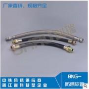 大量批发BNG系列防爆管|防爆连接管|不锈钢软管|不锈钢软管批发