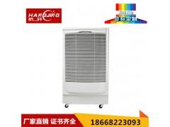 连续排水型空气抽湿机质量过硬品牌