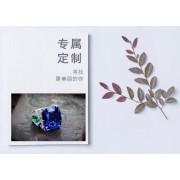 深圳红宝石项链/去哪买红宝石裸石