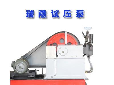 (试压泵)@(电动试压泵)厂家增压式的