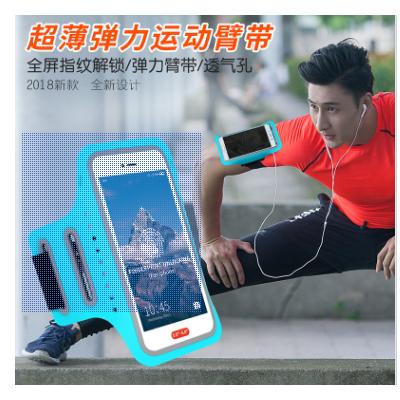 跨境货源运动手机臂带手机臂带包跑步臂包跑步手机臂包工厂直销