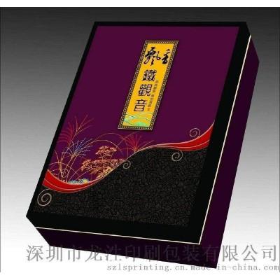 深圳彩盒,食品彩盒   各种产品包装盒印刷定制哪里有