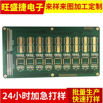 专业PCB快板打样 PCB快样 pcb小批量加急生产
