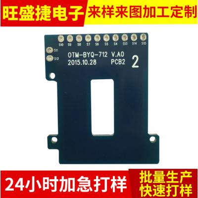 供应FR-4生益板材TG170 TG180