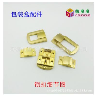 锌合金大号锁扣 酒盒包装日字锁 规格多样 可定制