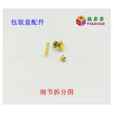 首饰盒按锁 大小按钮锁 锌合金材质 直径12mm
