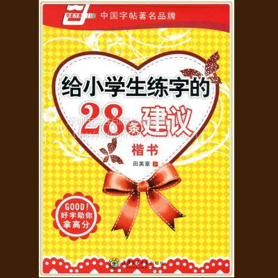 深圳企业宣传册定制 商业杂志期刊印刷 量大从优