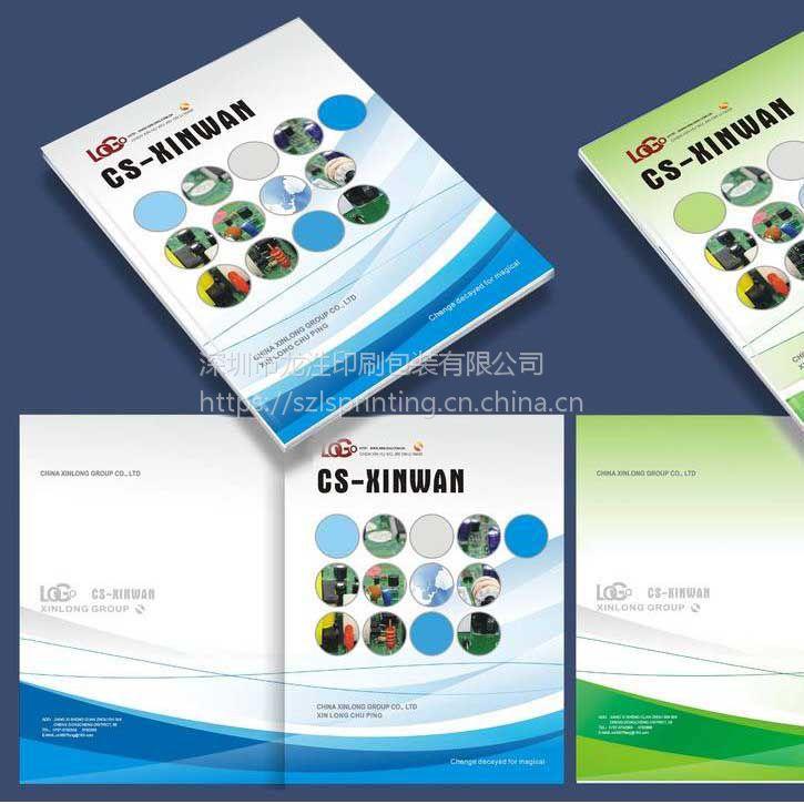深圳画册、期刊排版印刷哪里可以制定