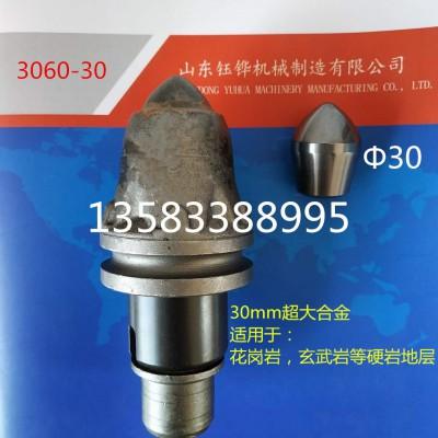 入岩旋挖截齿销售高耐磨合金头截齿截齿3060-30硬岩用