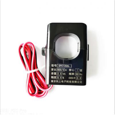 卡扣开合式电流互感器开口100A 200A 300A
