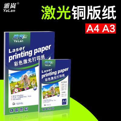 喷墨打印纸图文相片纸海报专用纸照片纸哪里有卖