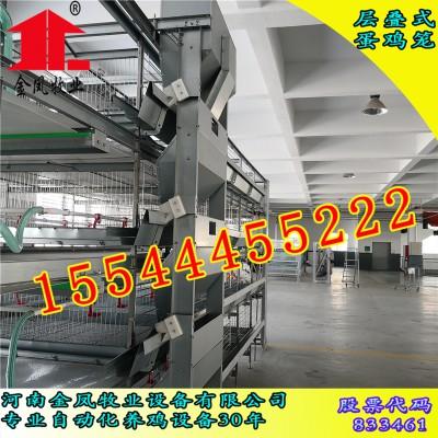 贵阳  金凤鸡笼 5列6层 简易型叠层式笼养设备