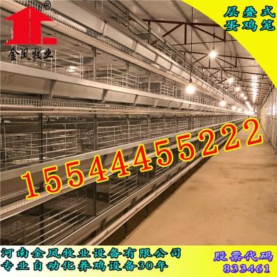 广州  金凤鸡笼 4列5层 重叠式鸡笼