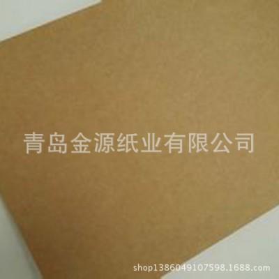 青岛哪里有高中低档美国红 日本黄箱板纸 本色牛卡批发