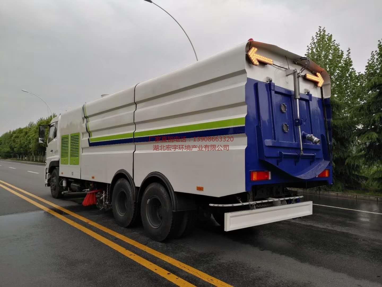 广水东风天龙洗扫车城乡道路清洗、清扫
