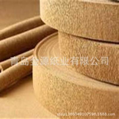 青岛金源厂家直销优质包装用皱纹牛皮纸、木浆封口纸、牛皮纸