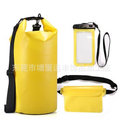 热销款3合1防水套装20L双肩桶包+ 防水腰包 +手机防水袋