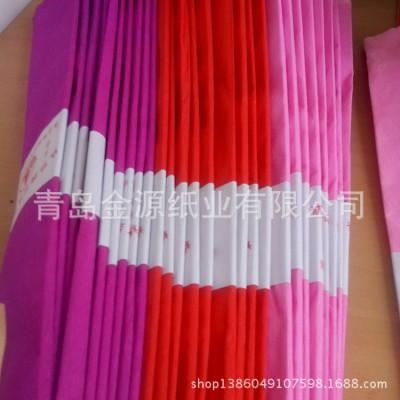 现货印刷用纸 卷筒打字纸 彩色票据纸 单据纸 彩色打字纸
