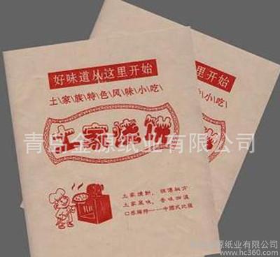 现货食品包装、防油纸   青岛金源长期供应