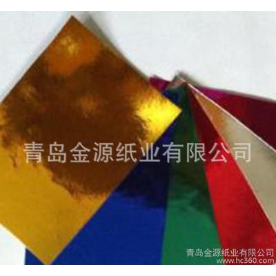 现货供应彩色铝箔纸质量保证、量大从优