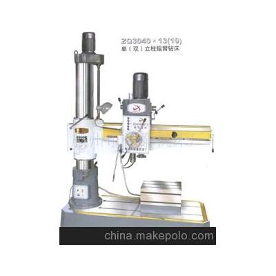 Z3035摇臂钻床机械设备
