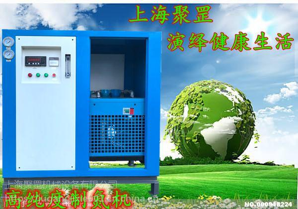 廊坊食品级制氮机30,卤菜保鲜充气制氮机销售