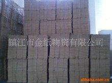 厂家供应日本三菱木浆量大优惠