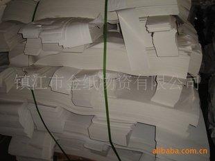 厂家供应高强瓦楞原纸箱板纸多少钱