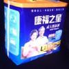 长期销售婴儿隔尿巾有效防止侧漏质量优