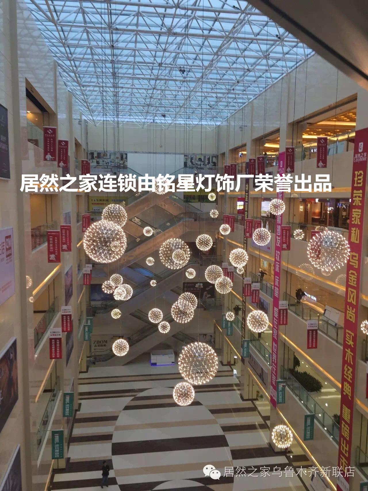 商场中庭吊饰工厂铭星灯饰专业定制蒲公英球吊饰