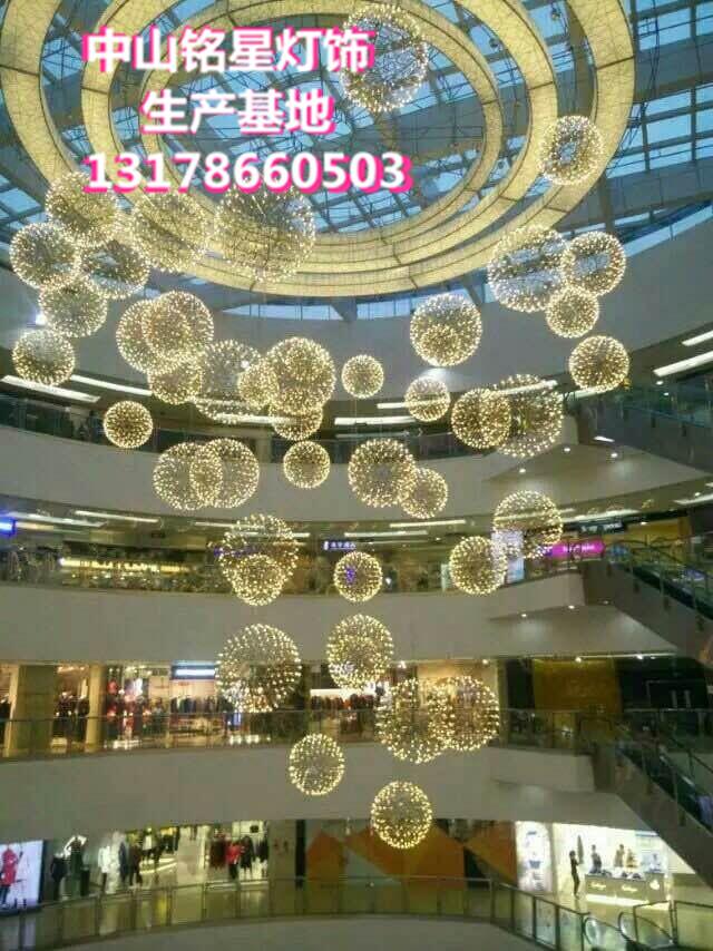 商场中庭发光吊饰厂家铭星灯饰专业中庭天井高空LED发光球吊灯