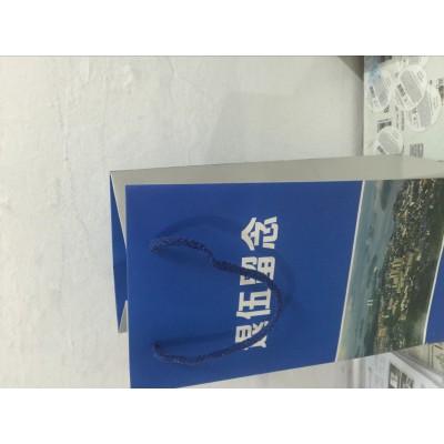 富元复合材料印刷供应卷筒红酒标签  服装手提袋质量保证