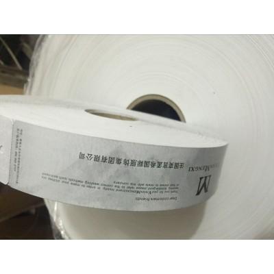 富元复合材料印刷供应卷装电子打印门票  礼品袋厂家直销