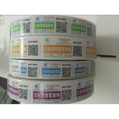 富元复合材料印刷供应二维码防伪标签  卷装服装吊牌厂家直销