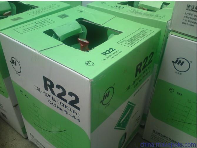 广州供应国产巨化R410A制冷剂