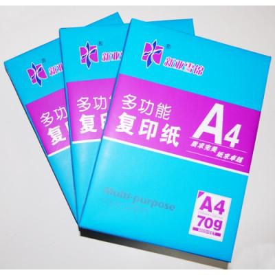厂家直销高档胶印书刊纸   高档生活纸