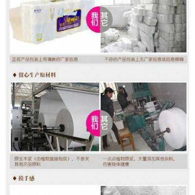 厂家直销米黄双胶纸、制本纸、冥币纸