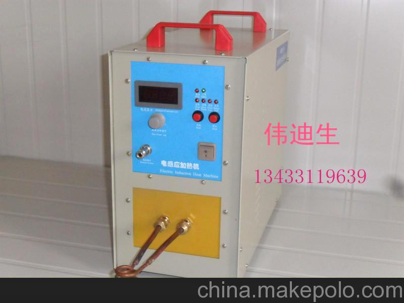WDS-15高频钎焊机