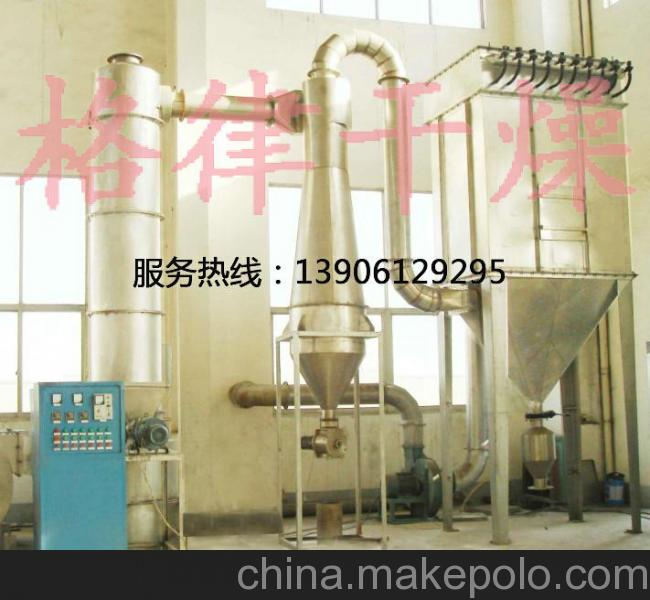 氢氧化镁干燥机,氢氧化镁专用闪蒸干燥机