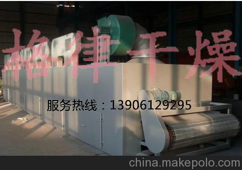 药品专用带式干燥机,DW系列带式干燥机