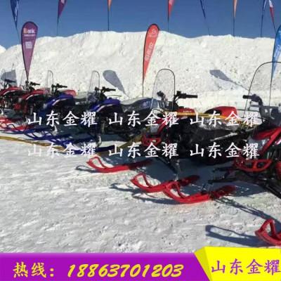汽油款180CC雪地摩托车 双人越野摩托车 冰雪游乐设备