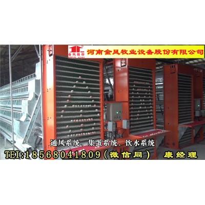 金凤鸡笼5列6层 蛋鸡设备 许昌 最新报价
