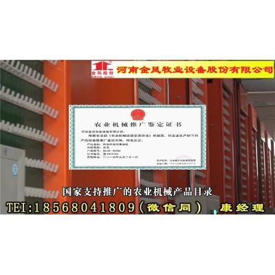 金凤鸡笼西平鸡笼厂 皮带清粪鸡笼 常州 最新报价