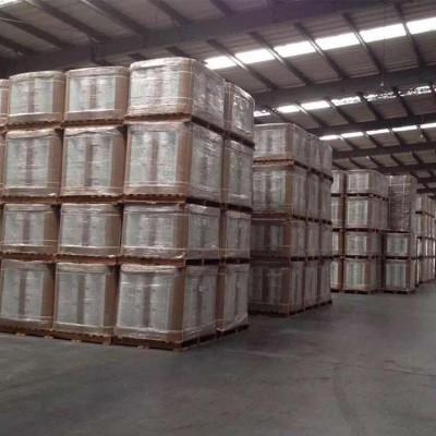 巨石无碱玻纤纱_无碱2400-180玻璃纤维_用于生产游艇