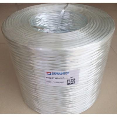 双壁罐专用喷射纱_2400tex_适用于化学贮罐