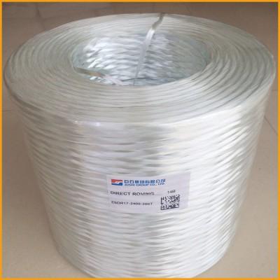 喷射专用玻璃纤维纱_180无碱玻璃纤维纱_用于卫生洁具