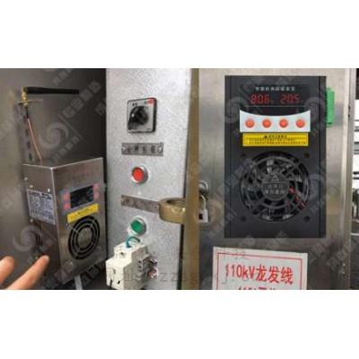 GCD-8040S 金库除湿机 官网下载