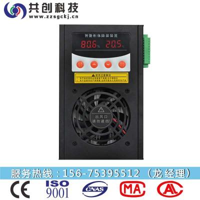 GCD-8050TS 电力除湿装置 马上定购